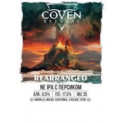 ReArranged (кег 30л.)